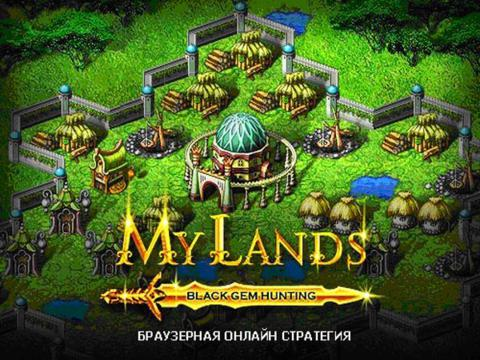 My Lands - Black Gem Hunting