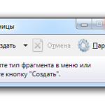 Ножницы (SnippingTool) для Windows 7+