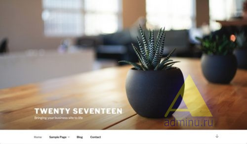 WordPress 4.7. Twenty Seventeen