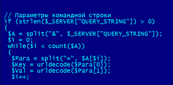 PHP7 Fatal error:  Uncaught Error: Call to undefined function split()